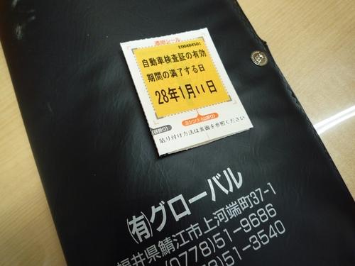 20141722327.JPG