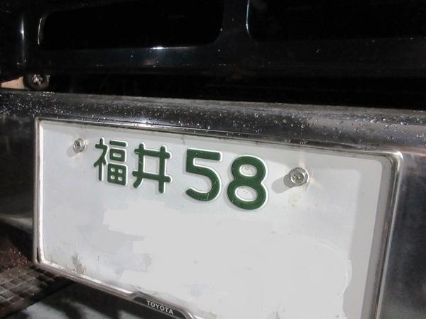2016122411839.JPG